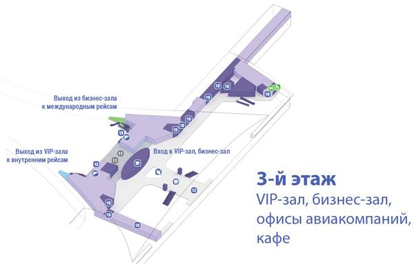 terminal_a_lounge
